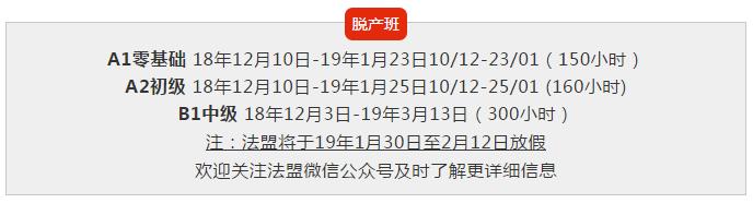 微信截图_20181119105328